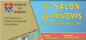 Read more about the article Salon de Printemps 2014